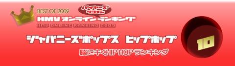 091204_news_hh.jpg