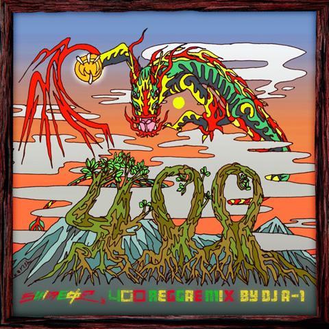 400_reggae_cover_frame_480.jpg