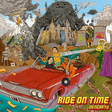 DDCB-19004_RideOnTime_Cover.jpg