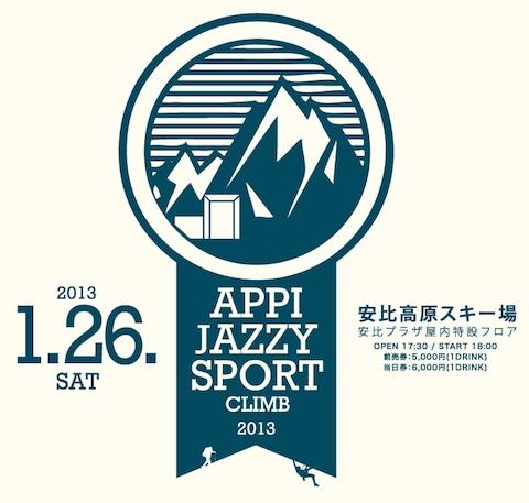 appi_480.jpg