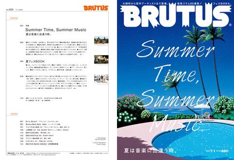 brutus826-00.jpg
