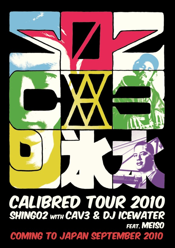 calibred_tour_front.jpg