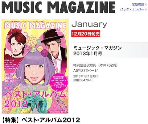 musicmagazine1.jpg