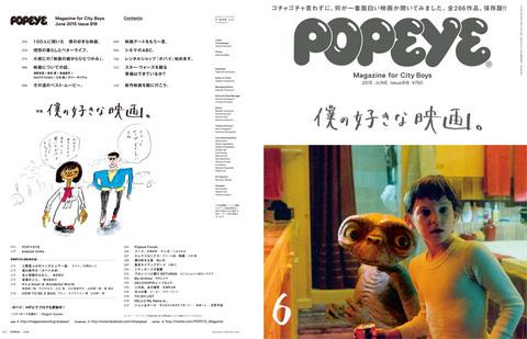 popeye818-00.jpg