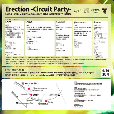 0410_Erection_Flyer_back_.jpg