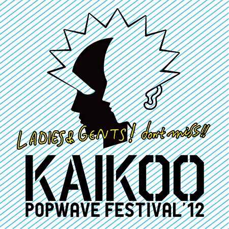 20120328_kaikoo_v.jpg