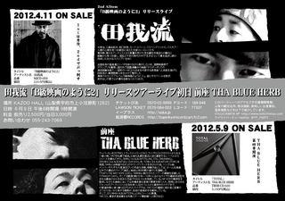 A5(148x210)-YY-ura-の002-[更新済み].jpg