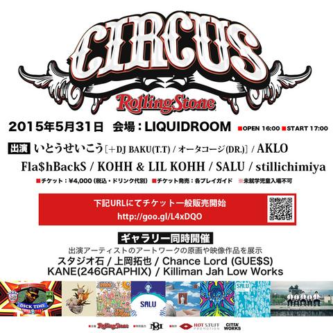 CIRCUS-INSTA3.jpg