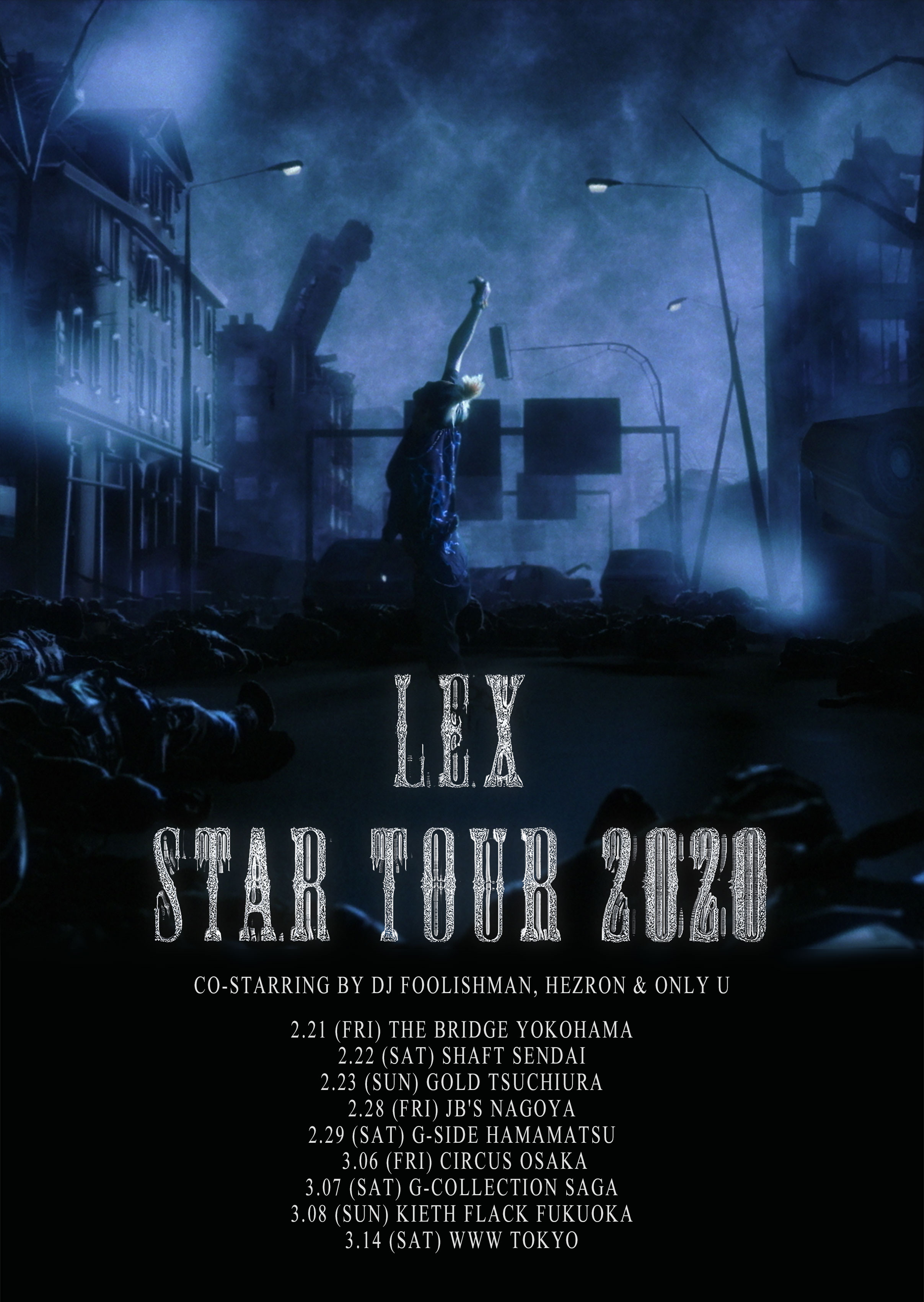 STAR_TOUR_POSTER.jpg
