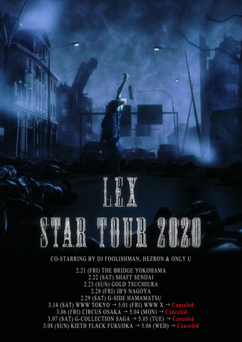 STAR_TOUR_POSTER_canceled.jpg