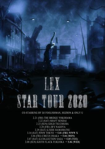 STAR_TOUR_POSTER_enki.jpg