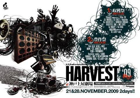 harvest09.jpg