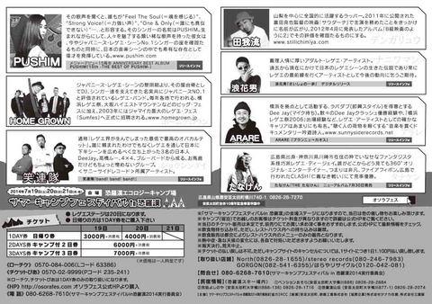 nikoniko_back.jpg